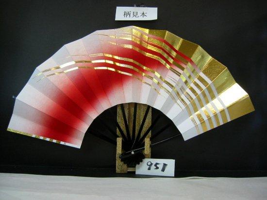 A951 舞扇子 金箔かすみ 白地赤ナナメピース