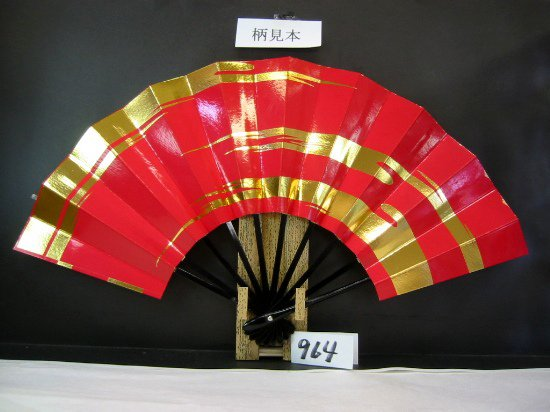 A964 舞扇子 金箔三段かすみ 高級光沢紙赤色