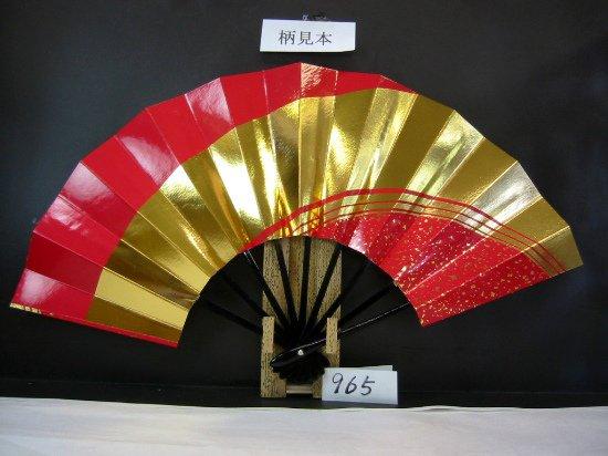A965 舞扇子 金箔ナナメ線 高級光沢紙赤色