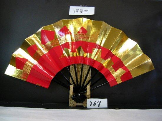 A967 舞扇子 金箔かすみ小石 高級光沢紙赤色