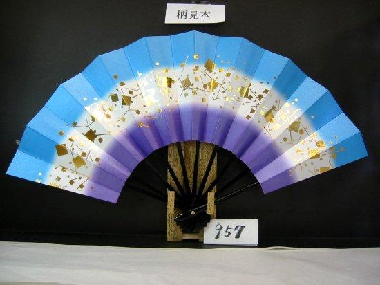 A957 舞扇子 金箔中段小石ノギ 空・紫天地シルバー地
