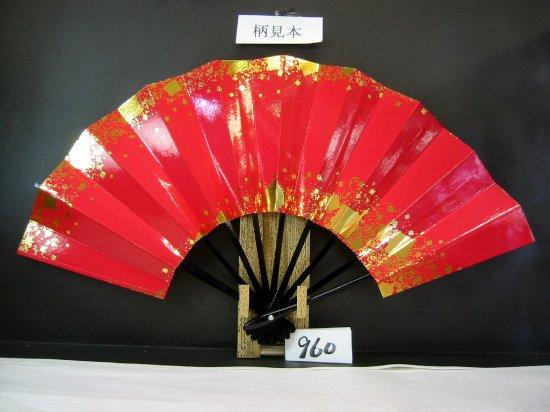 A960 舞扇子 金箔小石砂子 高級光沢紙赤色