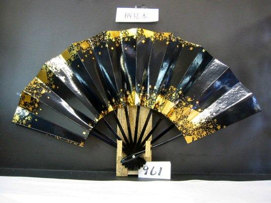 A961 舞扇子 金箔小石砂子 高級光沢紙黒色