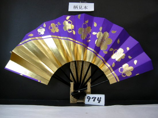 A974 舞扇子 金箔桜 紫地