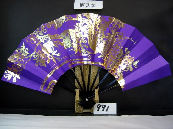 B991 舞扇子 金箔桜水流 紫地