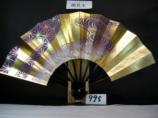 B995 舞扇子 金箔麻形水流 紫天ぼかし
