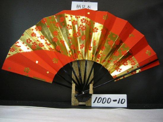 A1000-10 尺舞扇子 金箔桜 朱色地