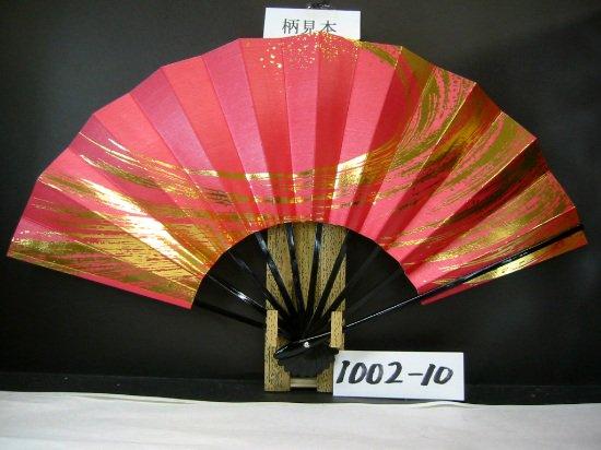 A1002-10 尺舞扇子 金箔吹雪 赤シルバー地