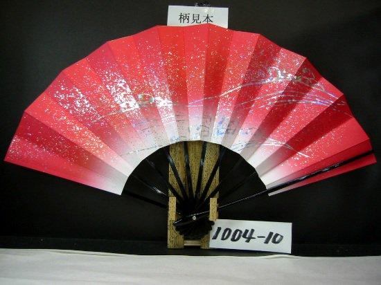 A1004-10 尺舞扇子 銀ホロ砂子 赤天ぼかし金ピース