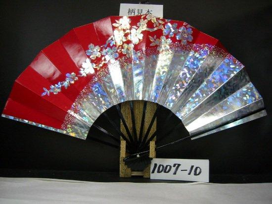 A1007-10 尺舞扇子 銀ホロ桜 高級光沢紙赤