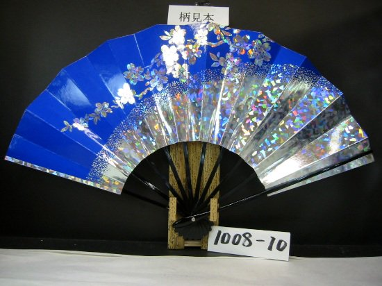 A1008-10 尺舞扇子 銀ホロ桜 高級光沢紙青