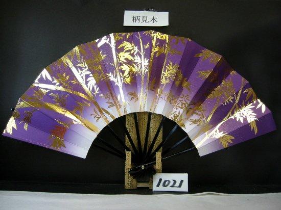 A1021 舞扇子 金箔竹 紫天ぼかし砂子ちらし