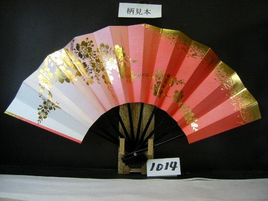 A1014 舞扇子 金箔桜 朱横ぼかしシルバー地