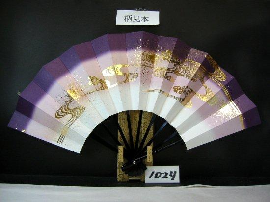 A1024 舞扇子 金箔流水 紫天二段ぼかし砂子ちらし