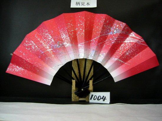 A1004 舞扇子 銀ホロ砂子 赤天ぼかし金砂子