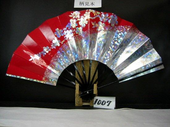 A1007 舞扇子 銀ホロ桜 高級光沢紙赤