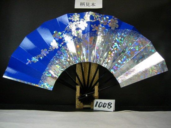 A1008 舞扇子 銀ホロ桜 高級光沢紙青
