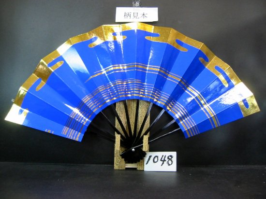 A1048 舞扇子 金箔天雲かすみ 高級光沢紙青