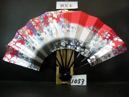 A1053 舞扇子 ホロ箔桜流水 赤・黒天地