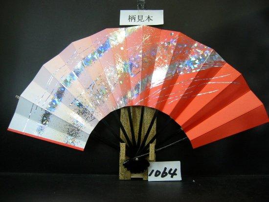 A1064 舞扇子 ホロ箔ナナメ線 朱横ぼかし砂子