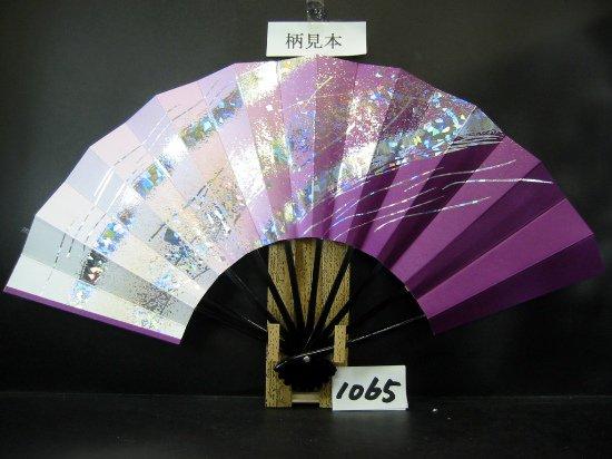 A1065 舞扇子 ホロ箔ナナメ線 紫横ぼかし砂子