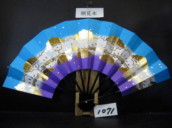 A1071 舞扇子 金箔中段松 空・紫天地