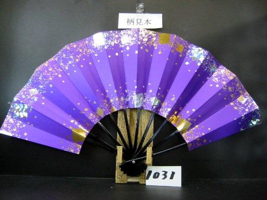 A1031 舞扇子 カラフル箔小石砂子 紫地