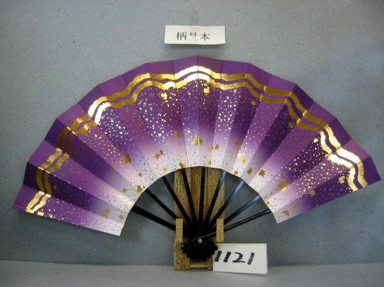 A1121 舞扇子 金箔波二本線小石 紫天ぼかし