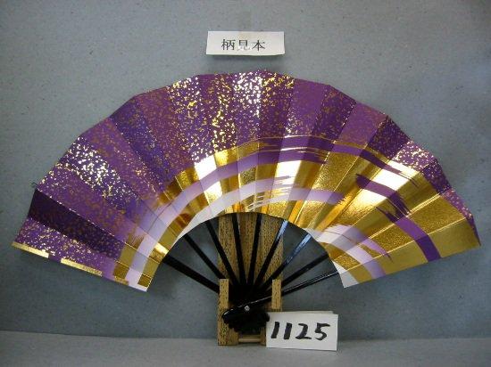 A1125 舞扇子 金箔ナナメかすみ砂子 紫天ぼかし
