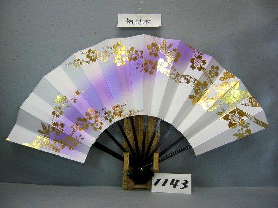 A1143 舞扇子 金箔桜枝 紫シルバーピース