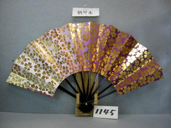 A1145 舞扇子 金箔桜絨毯 紫横ぼかし
