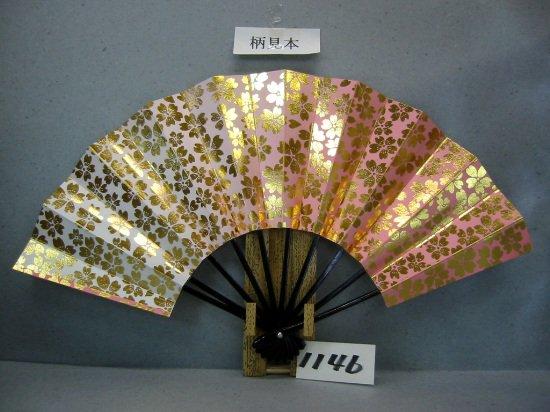 A1146 舞扇子 金箔桜絨毯 ピンク横ぼかし