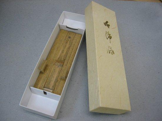 T-2 贈答用セット(扇子たて+化粧箱)