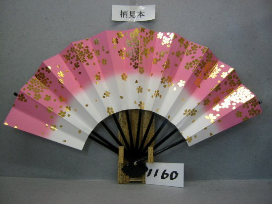 A1160 舞扇子 金箔桜ちらし ピンク天ぼかし