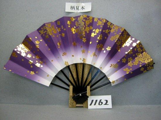 A1162 舞扇子 金箔桜ちらし 紫天ぼかし