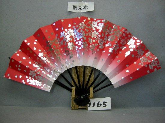 A1165 舞扇子 銀箔桜ちらし 赤天ぼかし