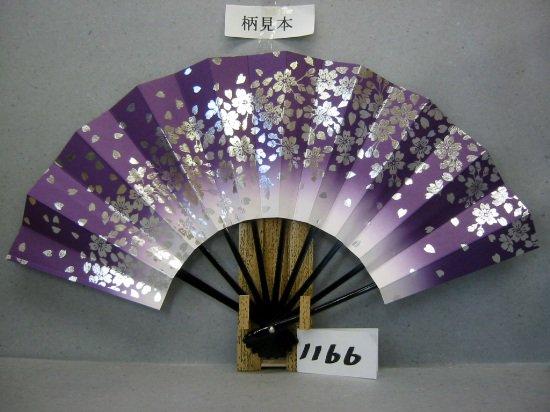 A1166 舞扇子 銀箔桜ちらし 紫天ぼかし