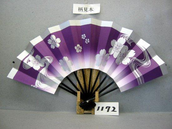 A1172 舞扇子 銀泥桜流水 紫天ぼかし