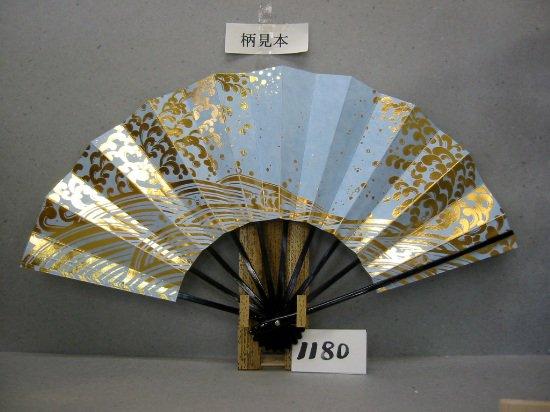 A1180 舞扇子 金箔波 空色かわり紙