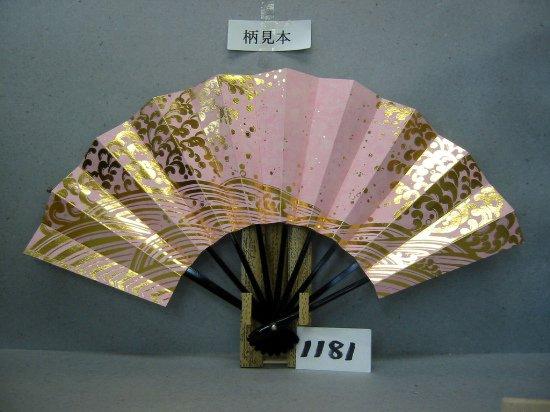 A1181 舞扇子 金箔波 ピンク色かわり紙