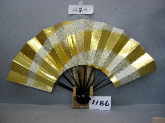 A1186 舞扇子 金箔ナナメ線 黄・銀モミ地