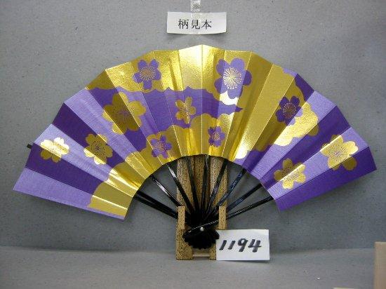 A1194 舞扇子 金箔桜雲 紫シルバー引き