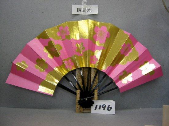 A1196 舞扇子 金箔桜雲 ピンクシルバー引き