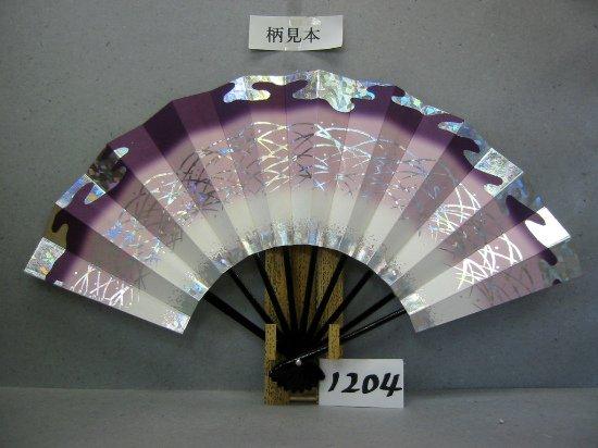 A1204  舞扇子 ホロ箔雲つゆ草 紫天二段ぼかし