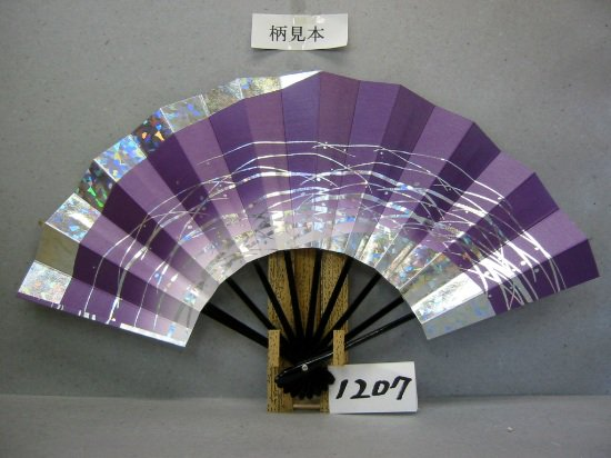 A1207  舞扇子 ホロ箔つゆ草 紫天ぼかしシルバー地