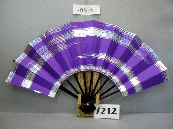 A1212 舞扇子 ホロ箔かすみ 紫地