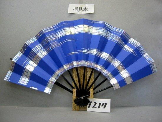 A1214 舞扇子 ホロ箔かすみ 青地