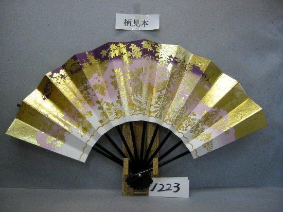 A1223 舞扇子 金箔花車 紫天二段ぼかし