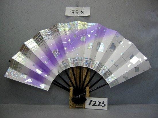 A1225 舞扇子 ホロ箔小石かすみ ナナメ紫シルバーピース