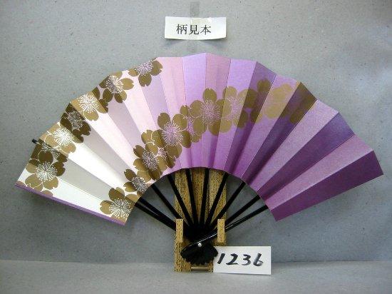 A1236 舞扇子 金泥ナナメ桜並び 紫横ぼかしシルバー地